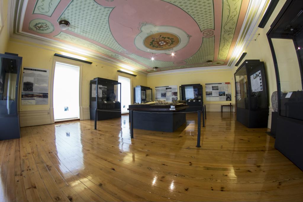 Museu Municipal de Baião